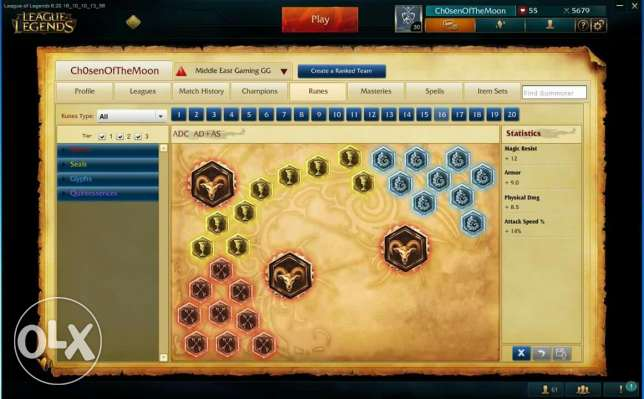 League of legends account شبرا الخيمة -  4
