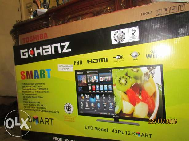 g -hanz led tv الأزاريطة -  1