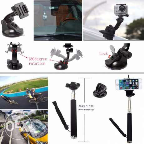 Go pro kit accessories القاهرة -  2