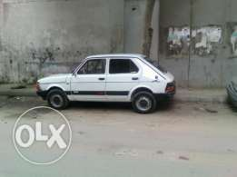 For sale 127 nasr m1983