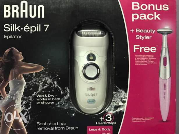 Braun Silk epil and beauty styler free