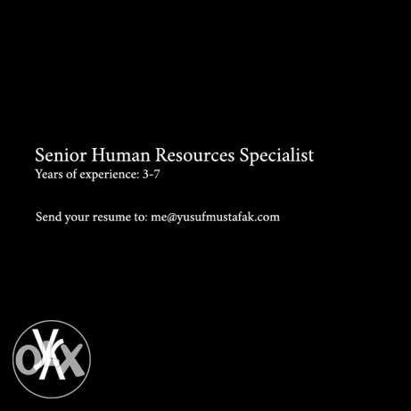 Senior Human Resources Specialist