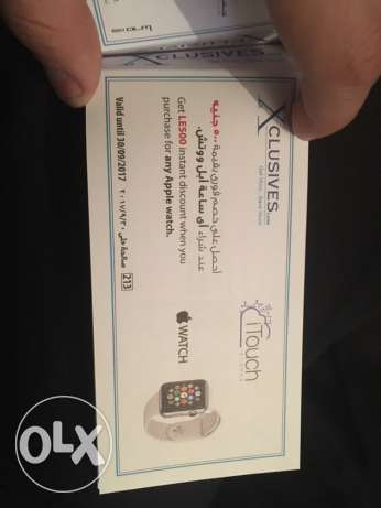 vouchers for i-touch
