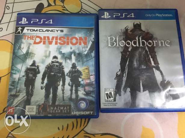 the division and bloodborn