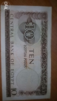 Old currency since 1964