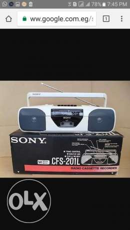 Cassette with cd player