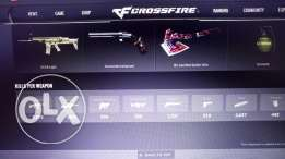 crossfire Email