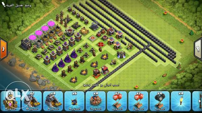 Clash of clans الوايلي -  4