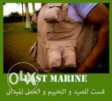 fishing and hunting vest فست للصيد