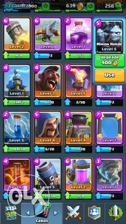 Clash royale arena 7 account حى الجيزة -  5