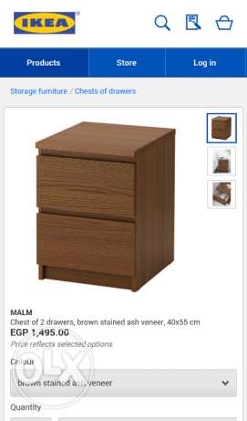 Ikea Malm Comod (bed side chest of drawers)