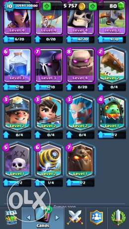 clash royal سموحة -  2