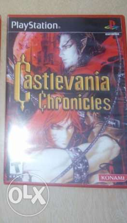 PS1_Castlevania Chronicles