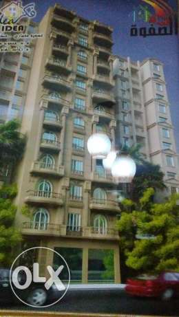 Apartments for Sale 100 m
