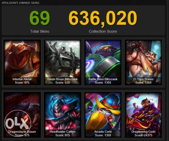 League of legends account (lol) Plat V 69 skins including rare skins الإسكندرية -  4