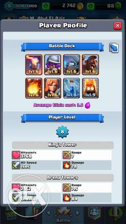 Clash Royale acc (IOS) مدينة نصر -  3