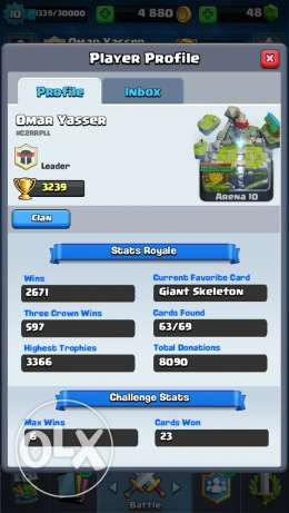clash royal account المقطم -  1