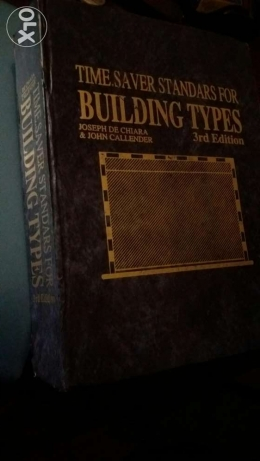 Time saver standard for building types