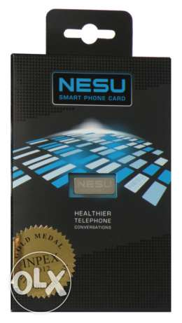Phone radiation protection card
