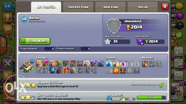 Clash of clan and clash Royale حلوان -  3