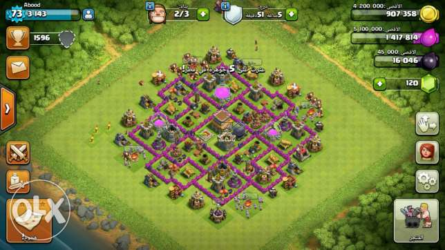Clash of clans عجمي -  2