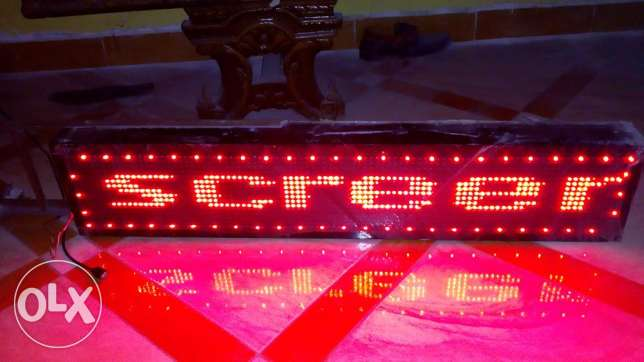 led advi screen red color