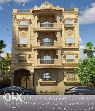 Apartments for Sale 100m