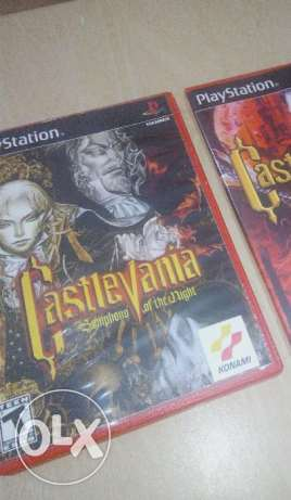 (PS1_Castlevaina (Symphonie Of The Night)