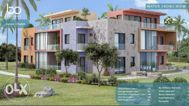 Chalet166m ground floor at Bo Islands -شالية 166 متر دور اول بوايلاند