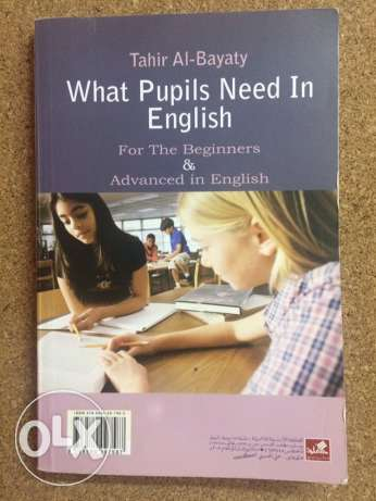 what pupils need in English for the beginners and advanced in Eng..