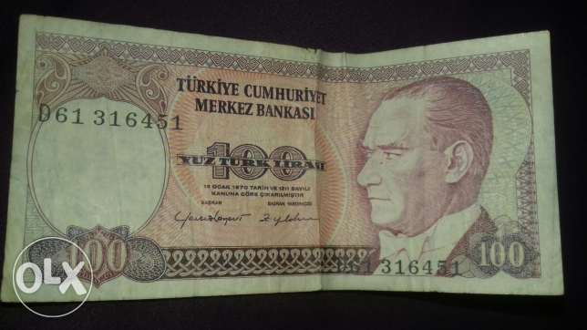 100 turkish lira for sale only 500 EGP