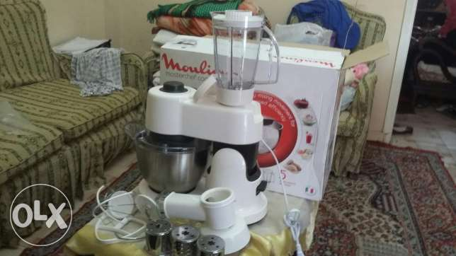 جديد-Kitchen machine moulinex