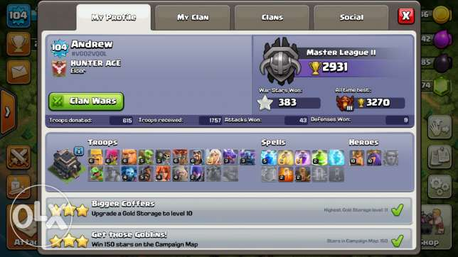 Th9 clash of clans for sale كفر الدوار -  2
