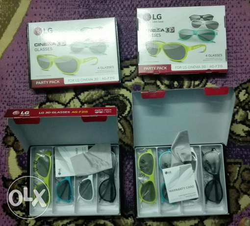 Glasses LG 3D TV and cinema
