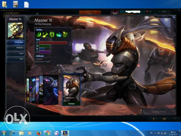 Acount for Sell League of Legends EUNE