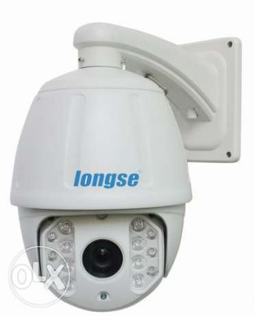 Longse AHD PTZ Security Camera CCTV Speed Dome 1.3 MP indoor / outdoor