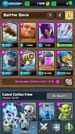 Clash royal 6 أكتوبر -  2