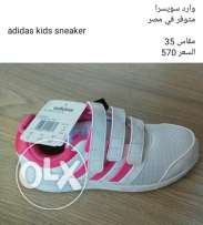 Original adidas sneaker for kids