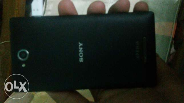 Sony expria C1