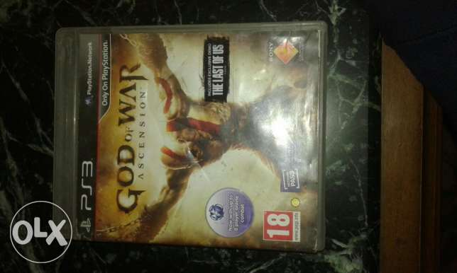 God of war ascention