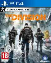 The division for trade with gtav