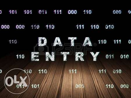 وظائف Data Entry Activation