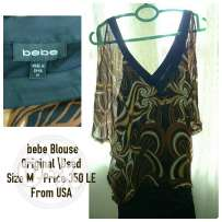 Brown bebe Blouse