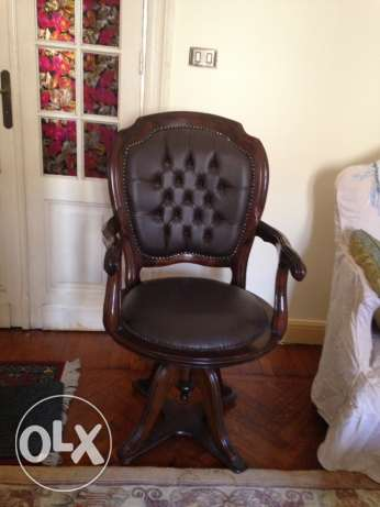 Turning Office Chair