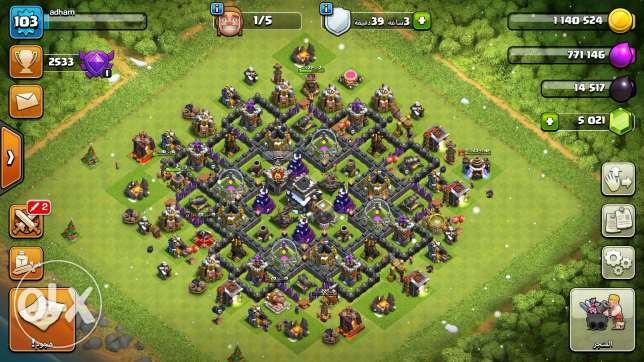 كلاش اوف كلان لفل 9 ماكس Clash of Clans lvl9 max 5,000 Gems