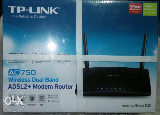 TP-LINK Wireless Dual Band ADSL2+ Modem Router (NEW)