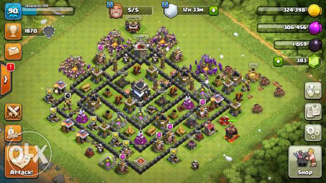 Clash of clans Town 9(max 8) الإسكندرية -  3