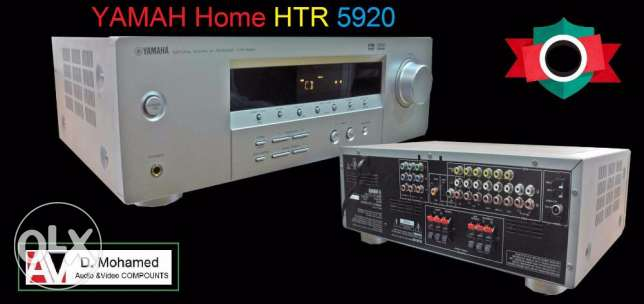 Home Theater Amplifier Yamaha