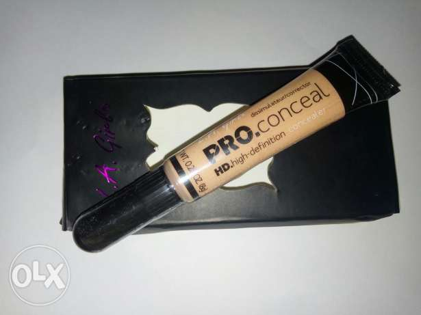 pro. conceal