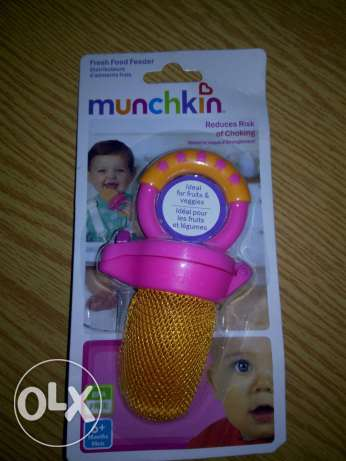 Pacifier from USA تتينه